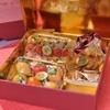 Marzipan Fruits Box