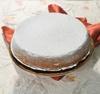 Im Ofen gebackene Sizilianische Cassata 1,0 kg