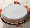 Gâteau au gelo di anguria