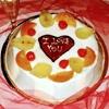 Pastel de San Valentín 1,5 kg