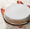 Oven-Baked Cassata, typical sicilian dessert